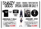 SNAZZY DOGS グッズ販売について