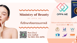 Ministry of Beauty