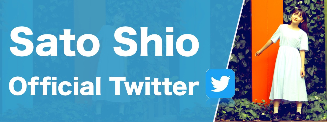 佐藤汐Twitter.jpg