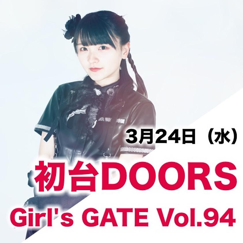 Girl's GATE Vol.94