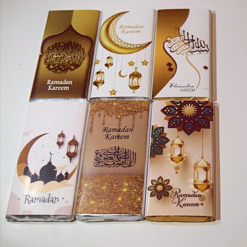 Tablette Ramadan 40gr