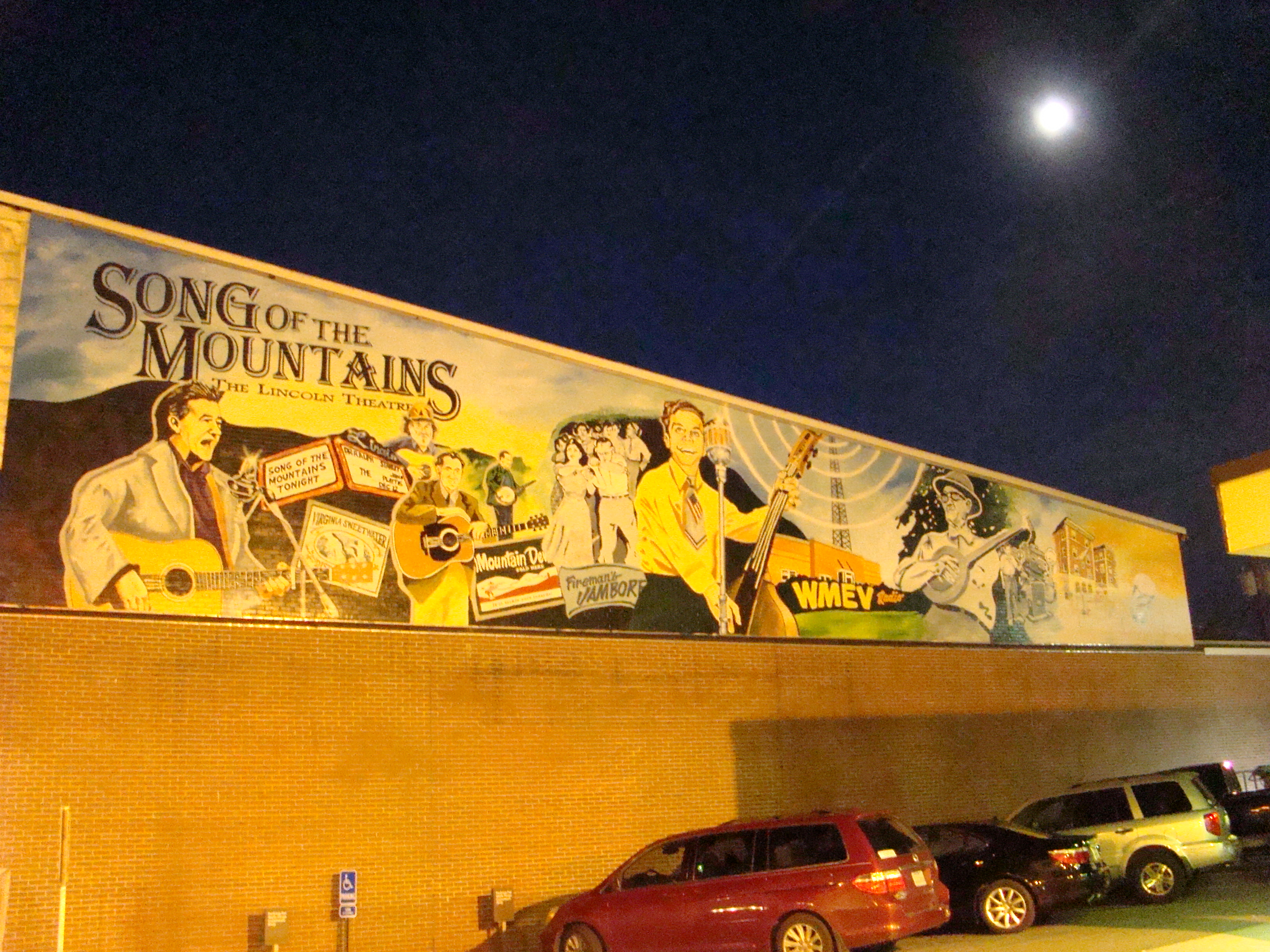 Marion, VA Mural @ night