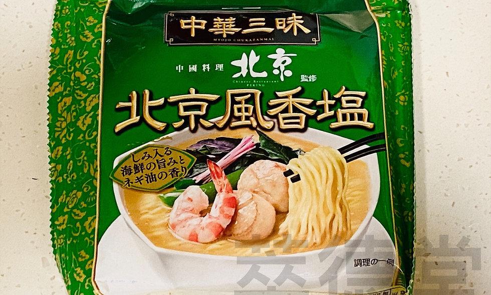 明星食品中華三味北京風香鹽味即食麵一包