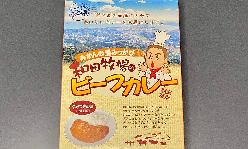 和田牧場静岡三日國産牛使用即食咖哩