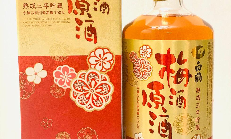 白鶴熟成三年貯藏梅酒原酒720ml