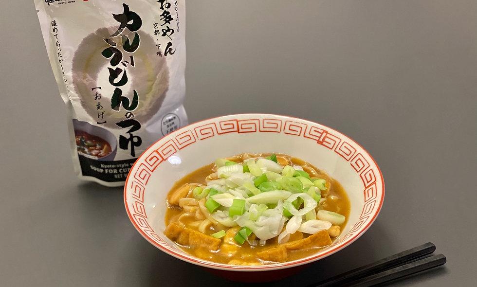 京都名店下鴨「お多やん」監修湯咖哩250g