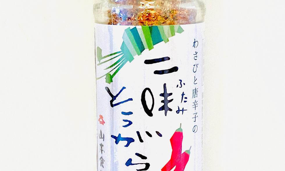 Wasabi 唐辛子二味辣粉12g