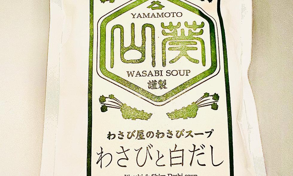 即冲Wasabi 鰹魚昆布湯10支裝