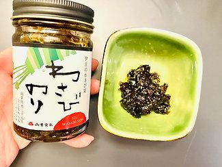 精選靜岡Wasabi海苔140g