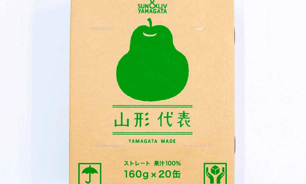 原箱山形代表100%純洋梨汁160g 20罐