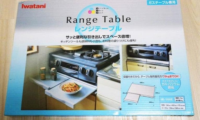 日本岩谷 Iwatani IR-100E 廚房伸縮拉板 專用延伸底座 延伸檯 不銹鋼