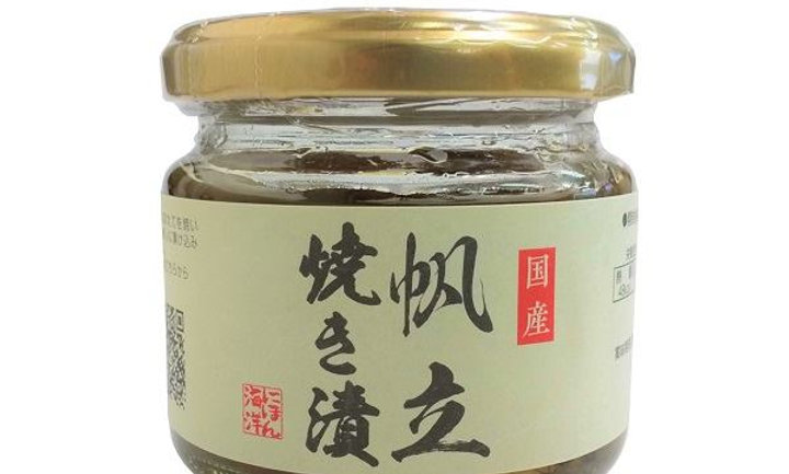 特製醬油燒帆立貝