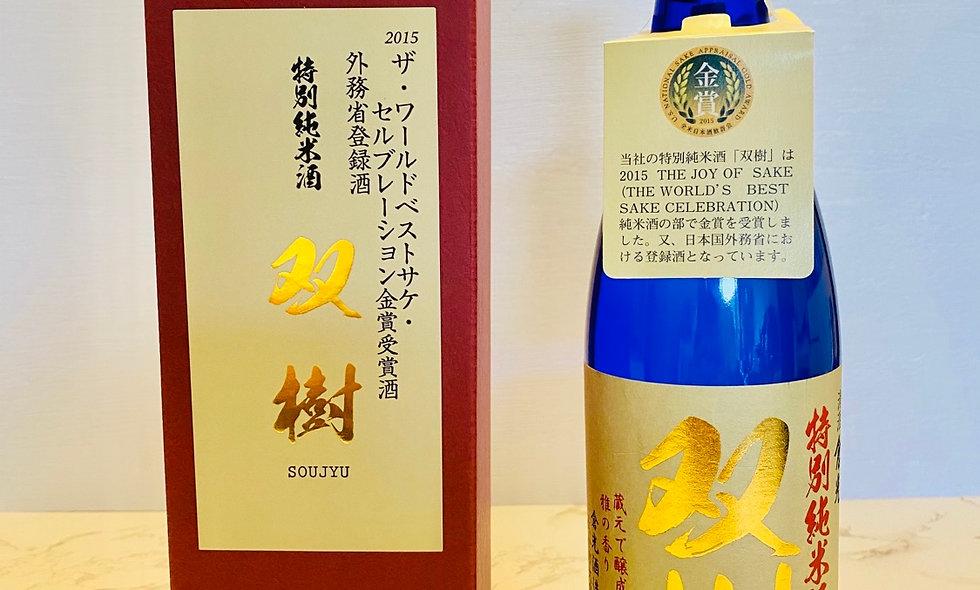 双樹特別純米酒斗瓶採720ml