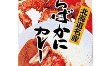 北海道鱈場蟹使用即食咖哩