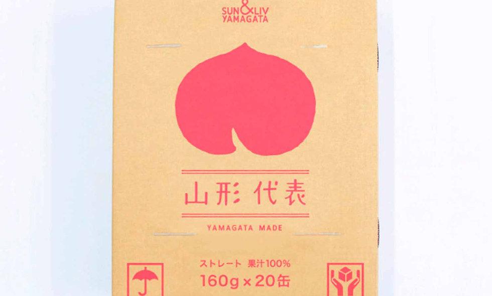 原箱山形代表100%純桃汁160g 20罐