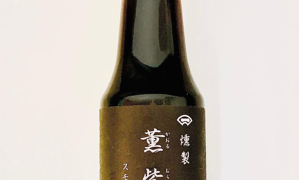 薫紫(煙燻豉油)100ml