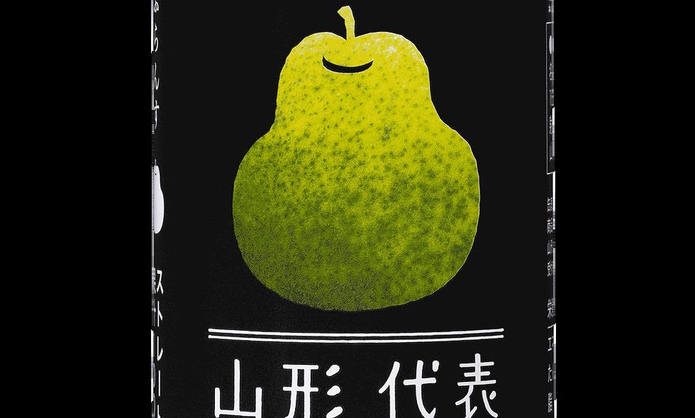 山形代表100%純洋梨汁160g