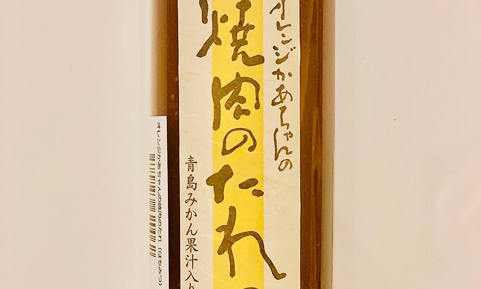 静岡三日蜜柑蜂蜜焼肉醤200g支裝