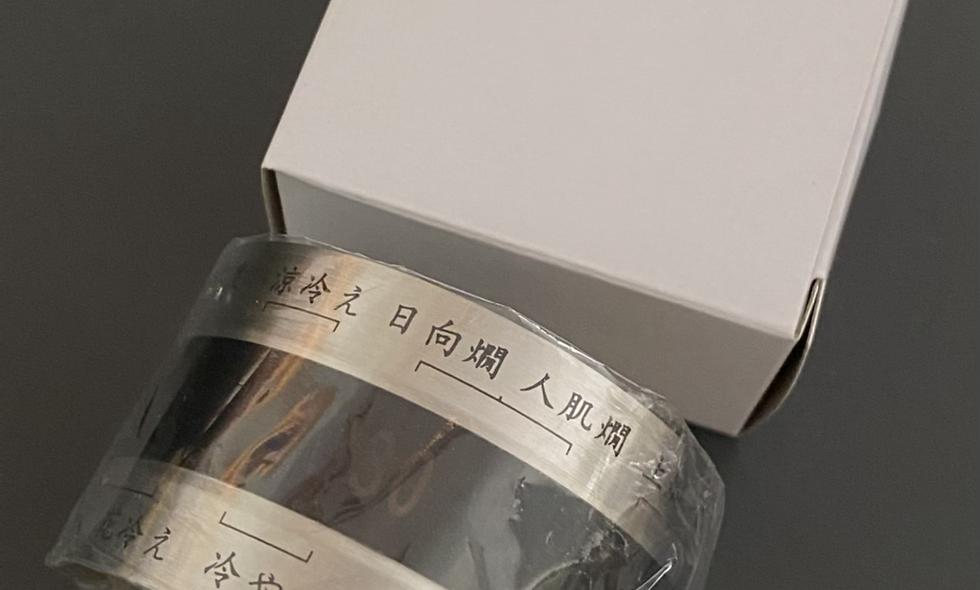 日本清酒專用溫度計