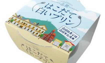 北海道函館白布甸