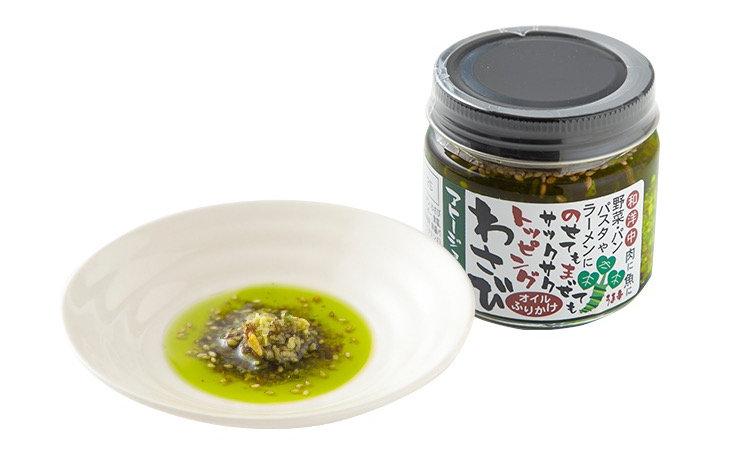 靜岡Wasabi橄欖油香鬆110g