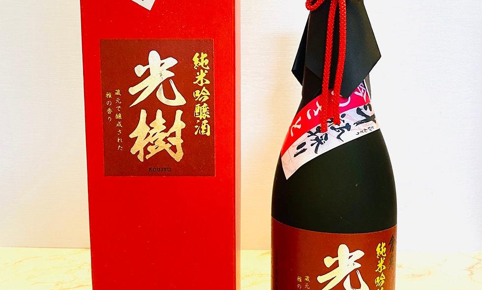 光樹純米吟釀斗瓶採720ml