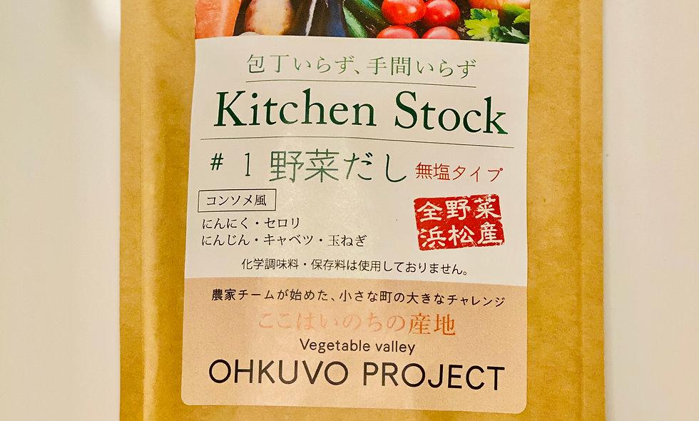 日本濱松蔬菜無鹽湯底包6袋裝
