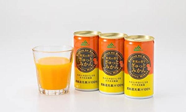 静岡JA100%純蜜柑汁190ml