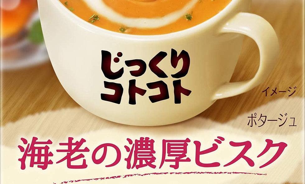 Pokka Sapporo鮮蝦濃厚忌廉湯3袋入