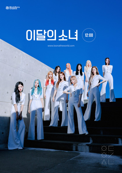 loona_midnight_12_00_teaser_2_all_group.