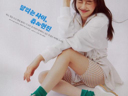 "ELLE KOREA 2021 October ""ELLE RUN"" LOONA CHUU & HYUNJIN"