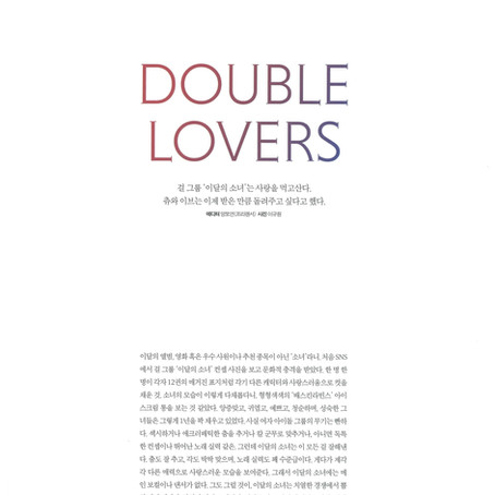 """NOBLESSE MEN 2021. SEP / OCT, LOONA YVES,CHUU""""DOUBLE LOVERS"""""""