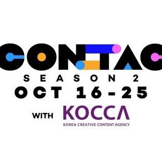 2020.10.25 KCON:TACT SEASON 2 LOONA