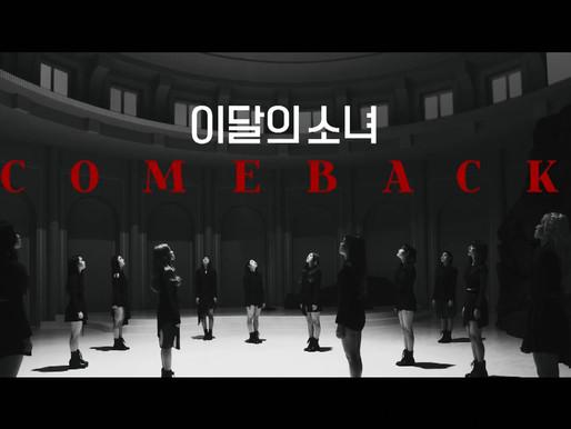 2019.02.24. Inkigayo LOONA - Butterfly