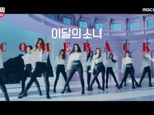 2019.02.27. Show Champion LOONA - Butterfly
