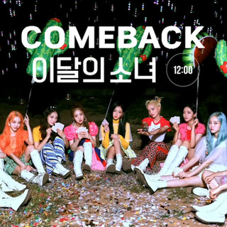 2020.10.31. Show! Music Core LOONA - Why not?