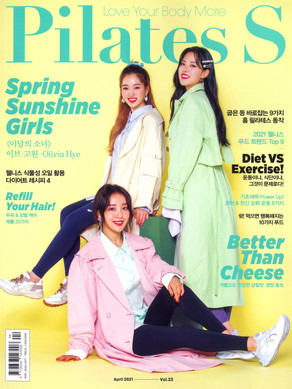 "Pilates S 2021 April Vol.23 ""Spring Sunshine Girls"" LOONA - Yves, Go Won, Olivia Hye"