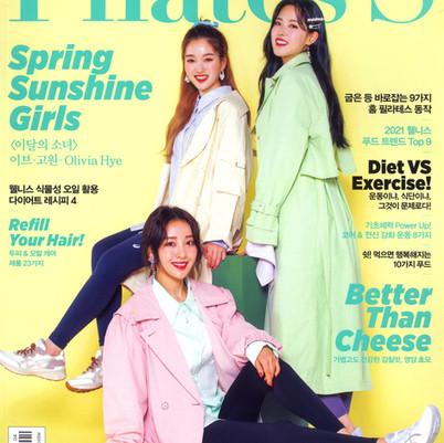 "Pilates S 2021 April Vol.23 ""Spring Sunshine Girls"" LOONA - Yves, Go Won, Olivia Hye"