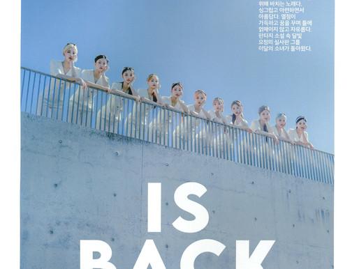 [Ten asia] Ten star magazine 2020 November LOONA