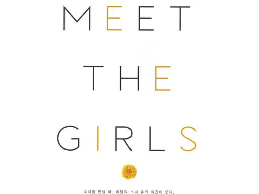 "The Star Magazine April 2021 issue ""Meet the Girls"" Heejin & Chuu"