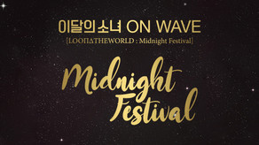 2020.10.20 LOONA On Wave [LOOΠΔTHEWORLD Midnight Festival]