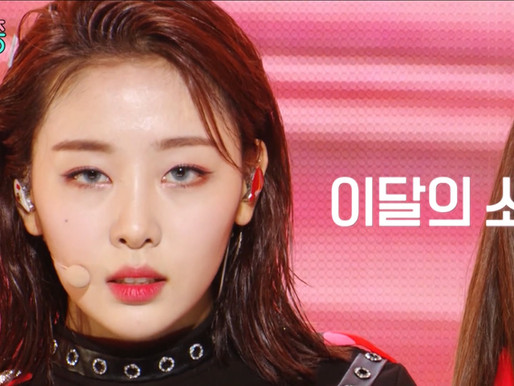 2020.02.15. Show! Music Core LOONA - So What