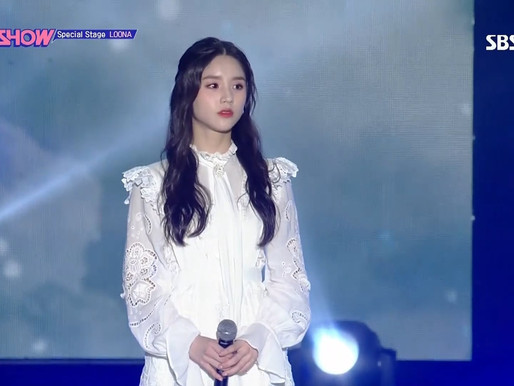 2019.10.01 The Show Special Stage LOONA - 안갯길(Misty Road)(cover by LOONA - HeeJin & KimLip & Chuu)