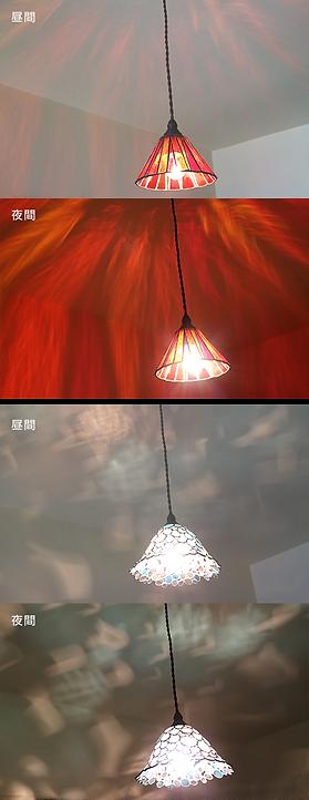 天井、壁への映り込み