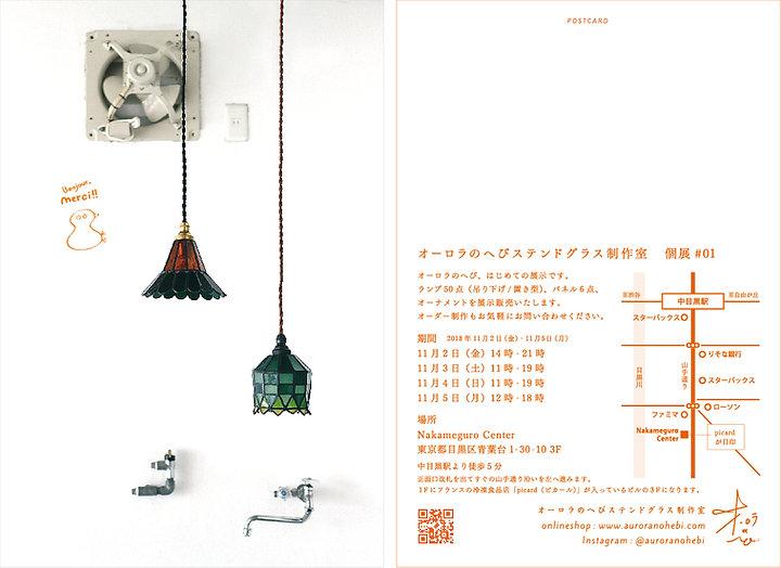 アートボード 1_2x-100.jpg