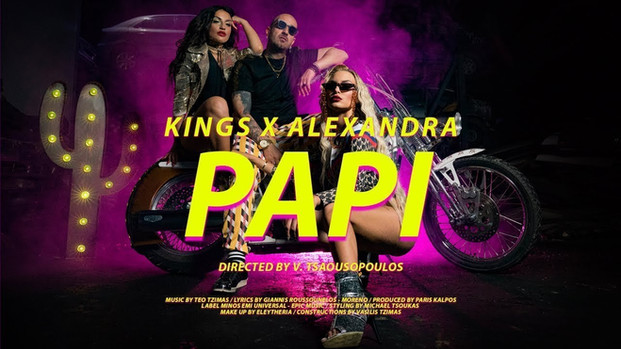 Kings - Papi
