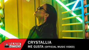 Crystalia Me gusta