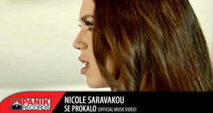 Nikol Saravakou - Se prokalo