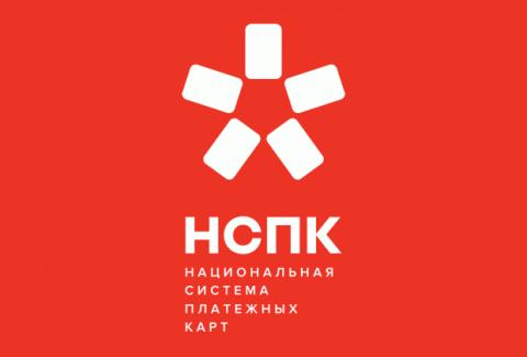 """История развития платежной системы """"МИР"""""""