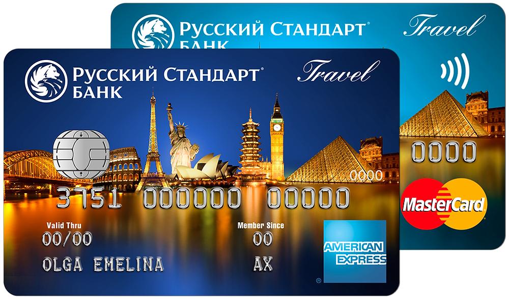 American Express в России